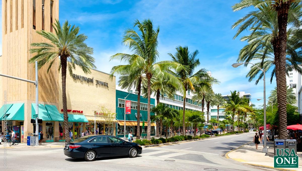 Улицы Майами
