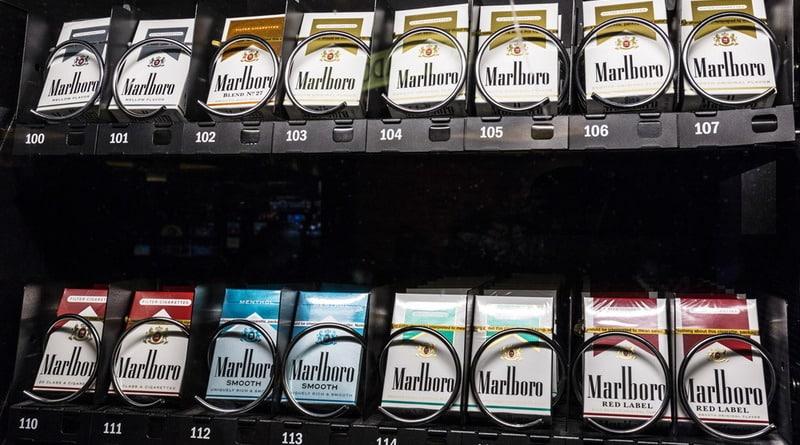 Цены на табачные изделия закон табачные изделия костанай