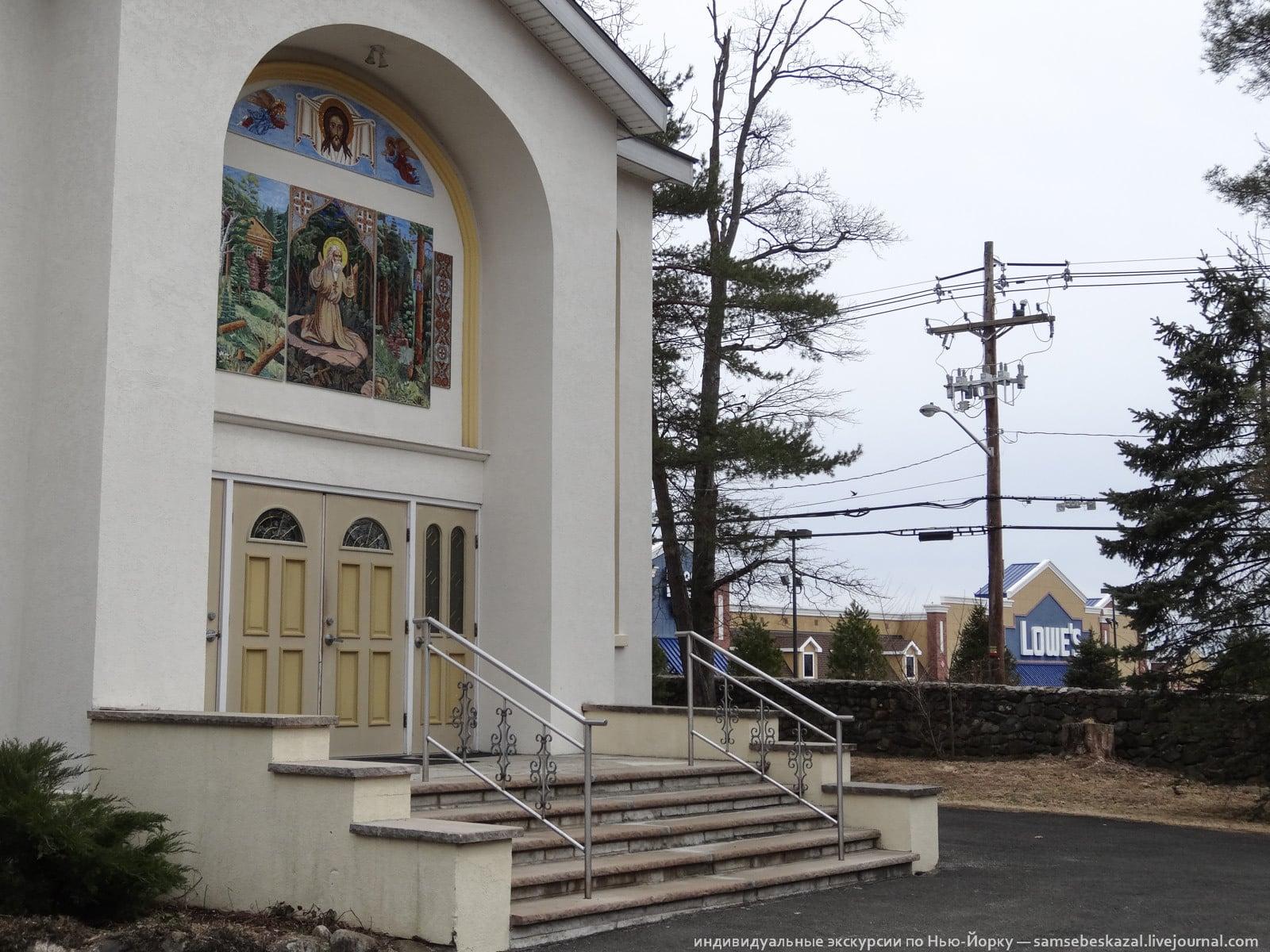 Колонки: Самое русское кладбище США рис 3