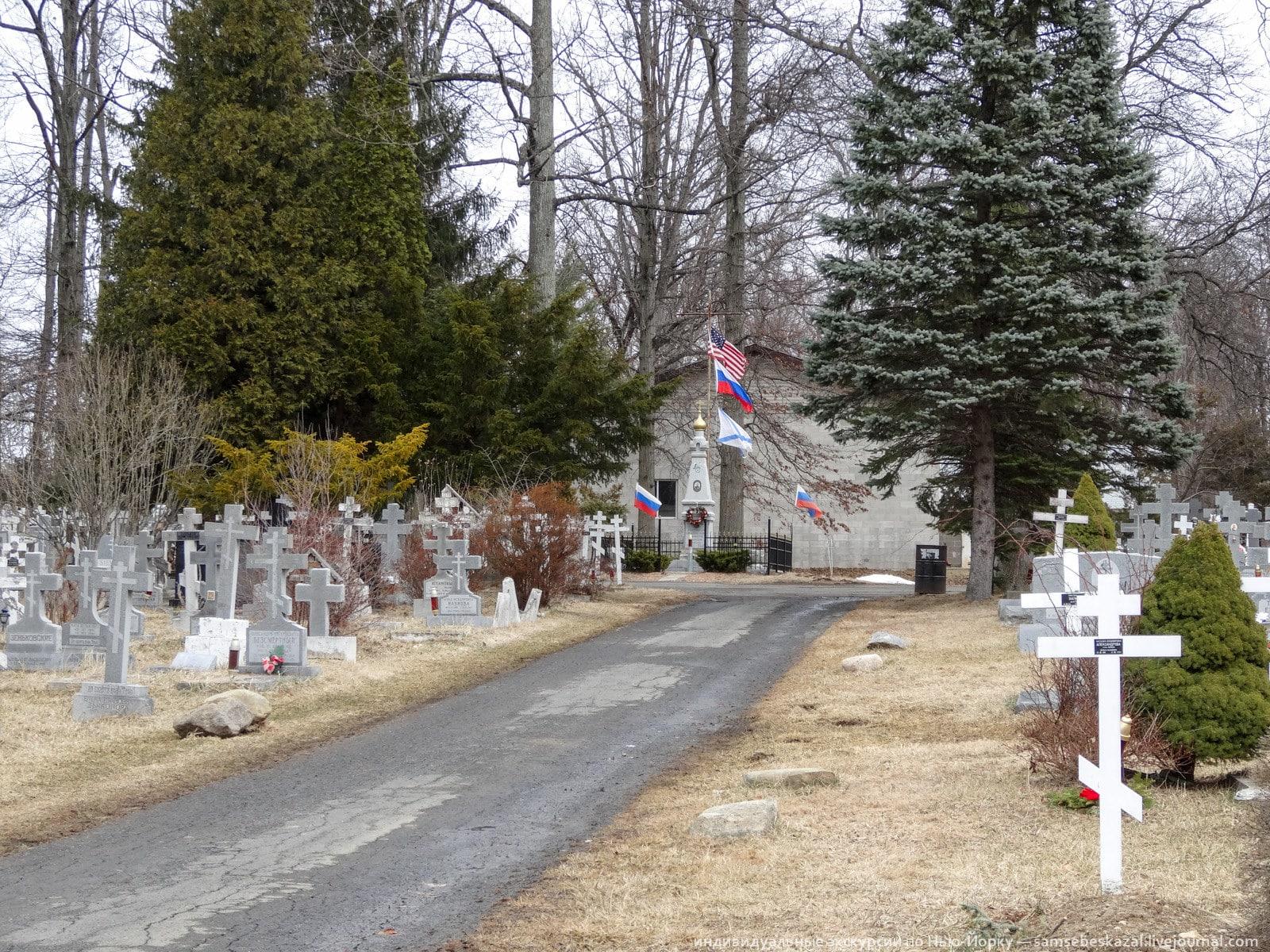 Колонки: Самое русское кладбище США рис 8