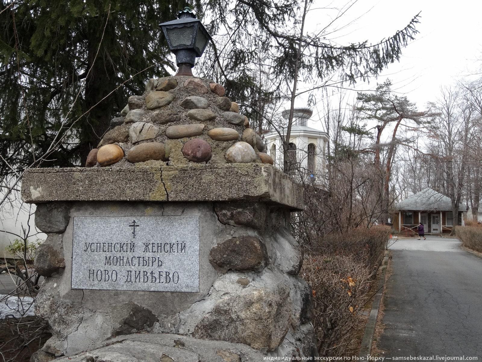 Колонки: Самое русское кладбище США рис 7