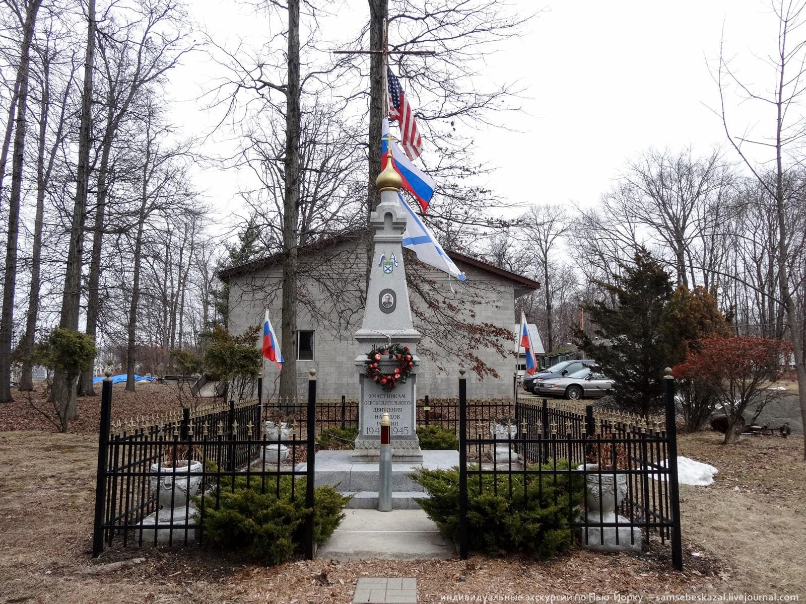 Колонки: Самое русское кладбище США рис 9