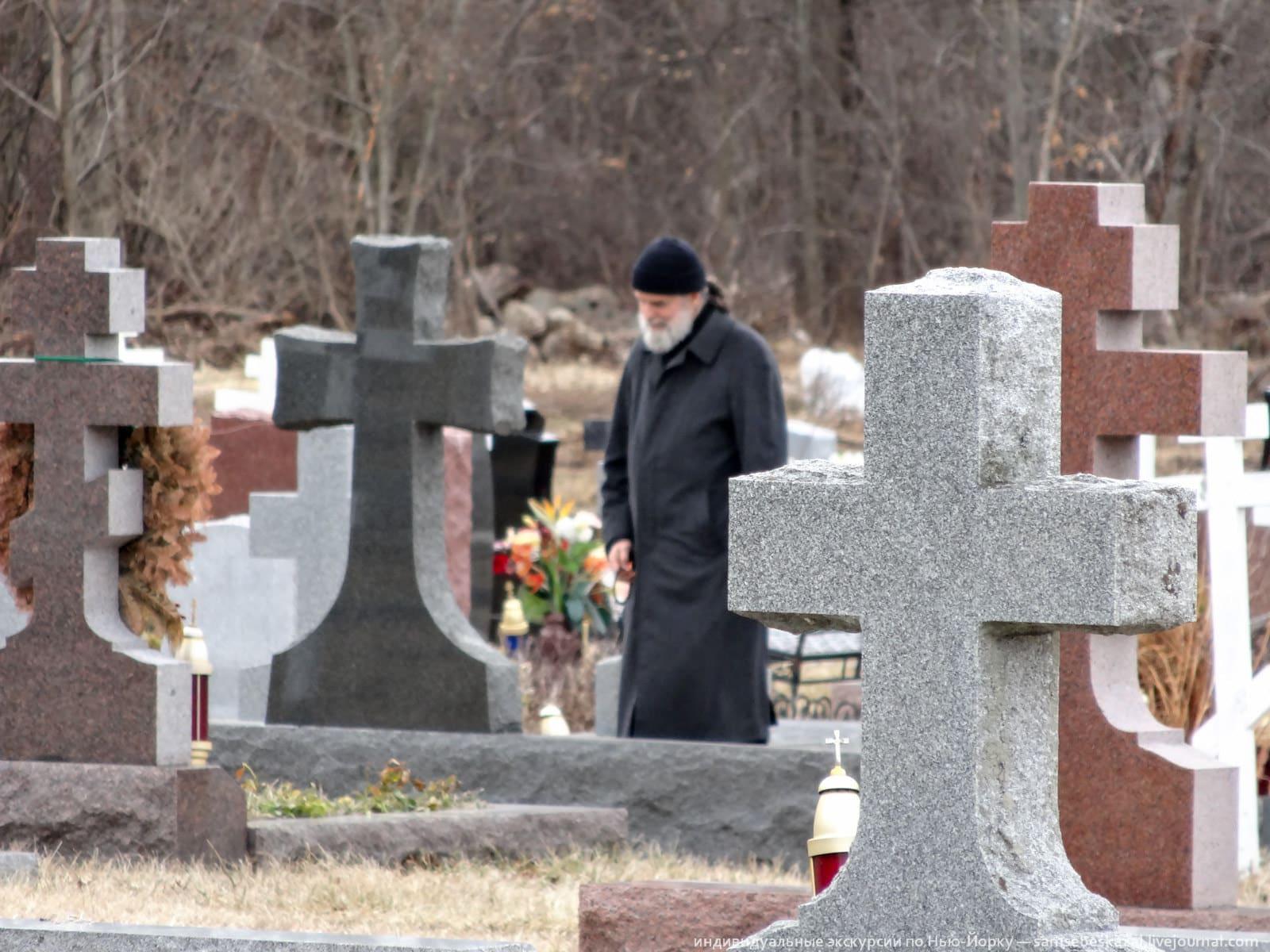 Колонки: Самое русское кладбище США рис 2