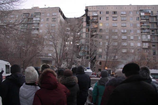 Взрыв жилого дома в Магнитогорске