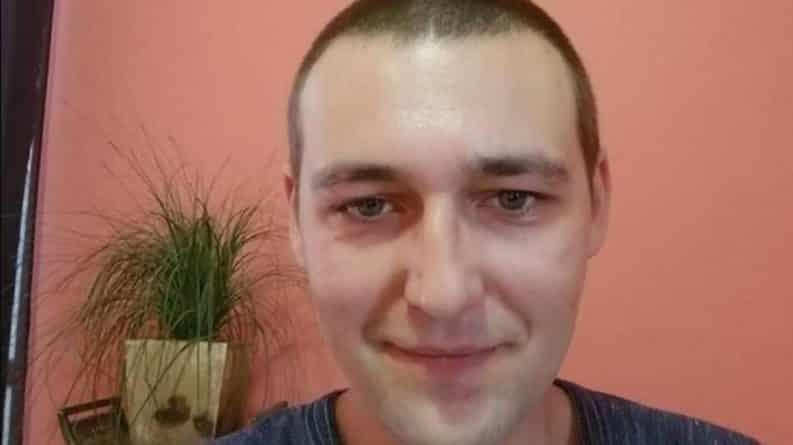 Артур Мартунович