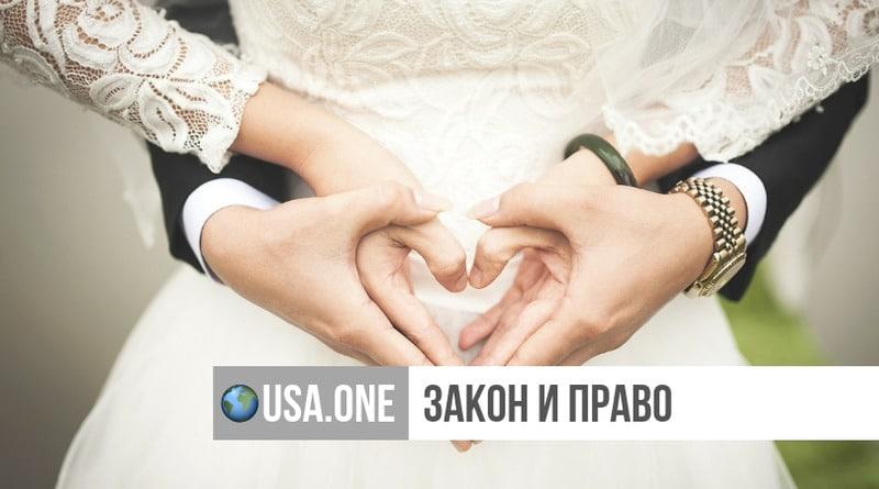 Жительница Хьюстона организовала 150 фиктивных браков для получения грин-карт